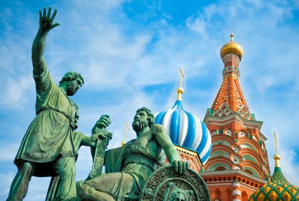 תחת שמי מוסקבה