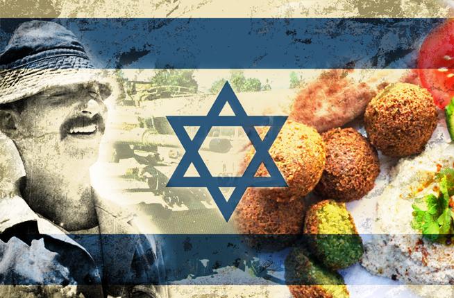 להיות ישראלי - מסע במבוך הזהויות
