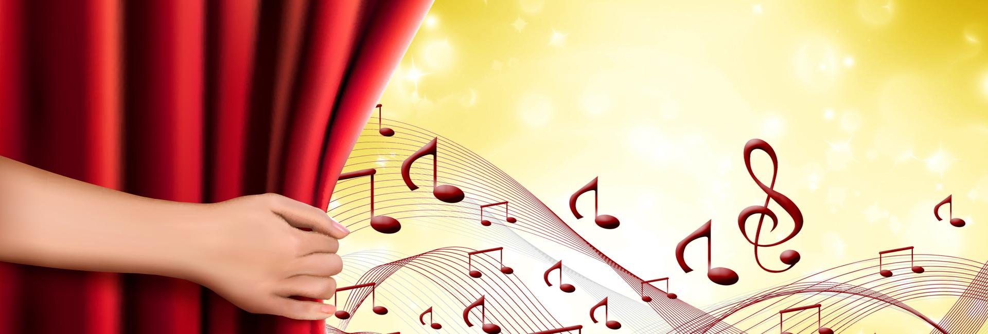 סדרת טריו מחזות זמר