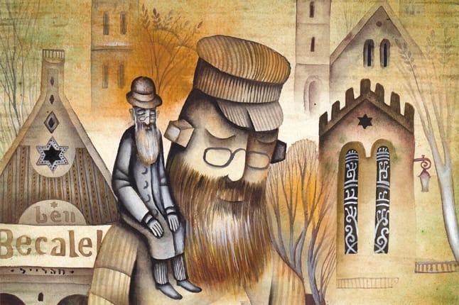 בחזרה לעיירה היהודית