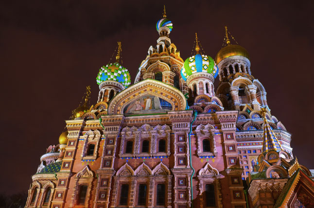 מרוסיה באהבה
