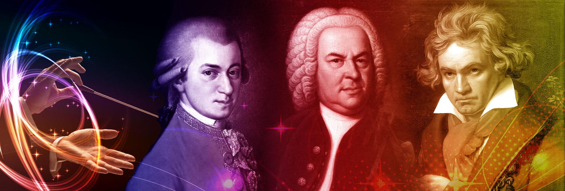 שלושת הגדולים: באך, בטהובן ומוצרט