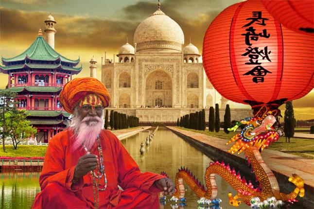 תרבויות מזרח אסיה